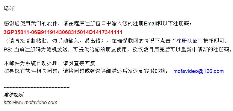自动回复邮件内容
